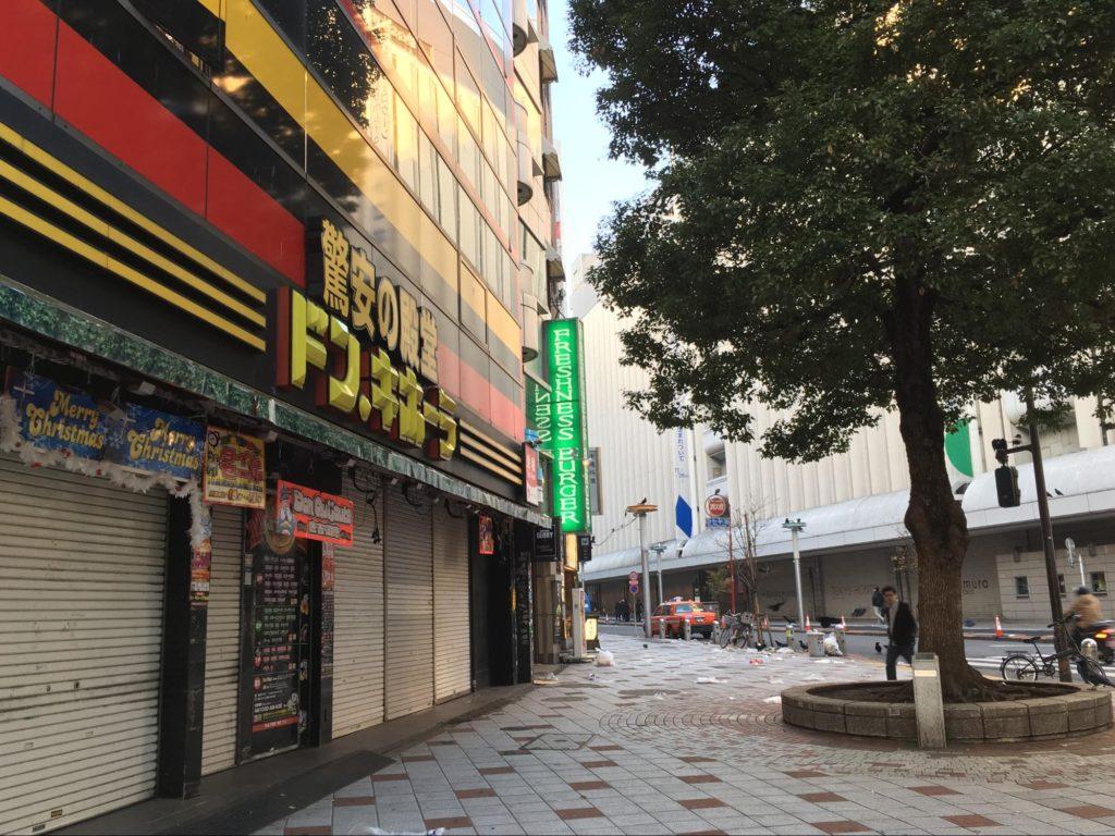 ゆりりずむ-え〜る♪-TOKYO会場 SHIBUYA DAIA